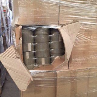 Stocklots Packaging Tape